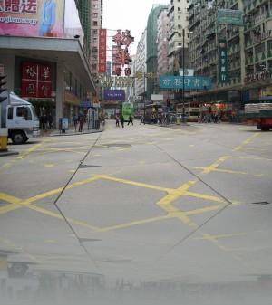 Это уже Гонконг