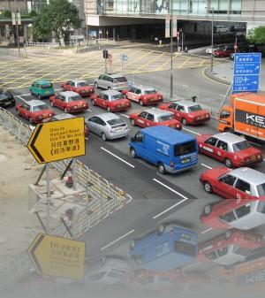 Для определённых районов города такси своего цвета