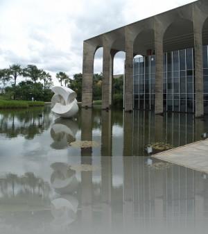 Дворец Арок
