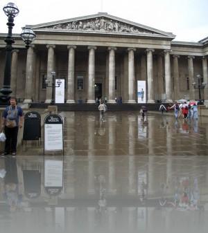 Бритиш музеум