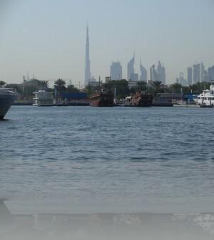 Новый символ Дубая