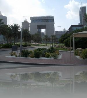 Международный торговый центр
