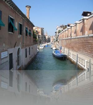 Улицы-каналы