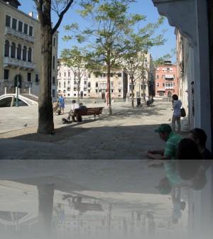 Тихие места города