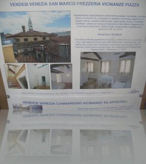 84 кв.м-700000 евро
