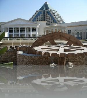 Торговый центр Wafi