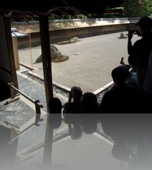 Храм Рёандзи. Сад камней. Начало