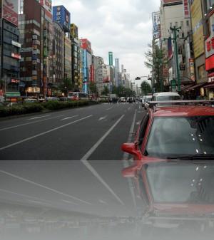 Японский язык читается столбцами и реклама такая же