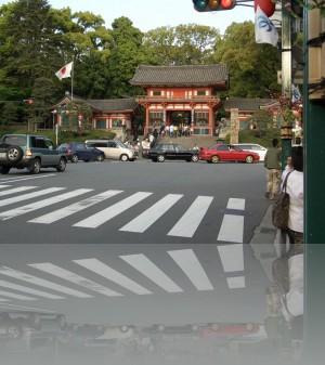Киото. Ворота в Гион