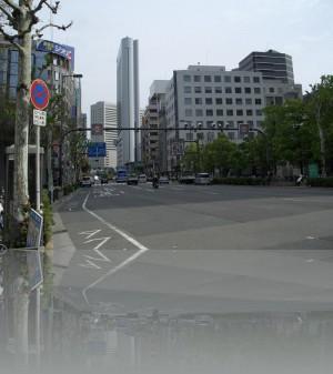 Осака, кажется выходной был