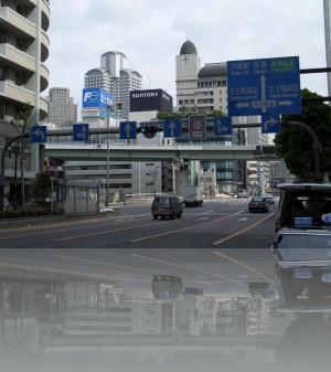 Осака в уровне человеческой жизни