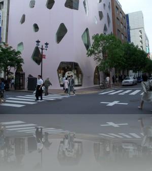 Розовое в пятнышко- универмаг
