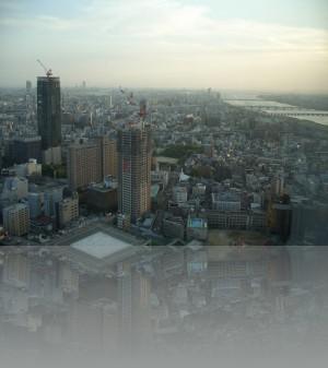 Сумерки над Осакой