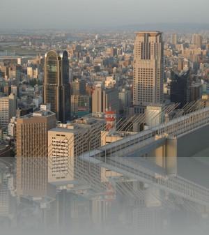 Осака со смотровой площадки Умеда Скай