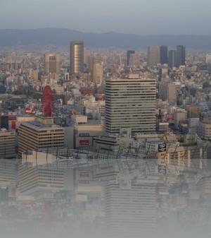 Осака считается Западом Японии