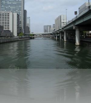 И в Осаке также