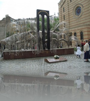 В память о жертвах