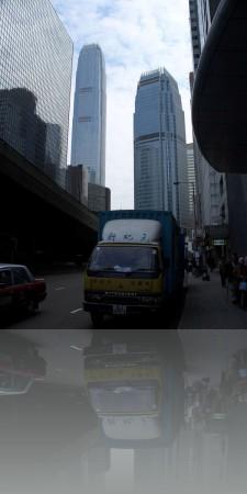 А это вход в бухту Виктория .Гонконг. Найдите отличия