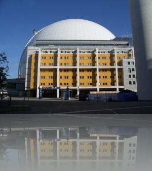 Эриксон Глоб-самый большой шар в мире