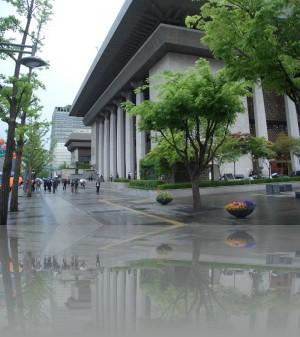 Культурный центр имени короля Сечжона
